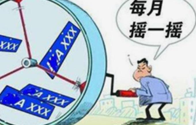 """关于""""家庭摇号""""15问,北京市交通委集中答疑"""