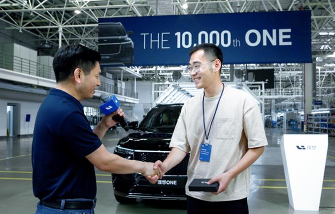 第10000辆理想ONE交付用户 理想汽车售后服务网络年内拓展至100城