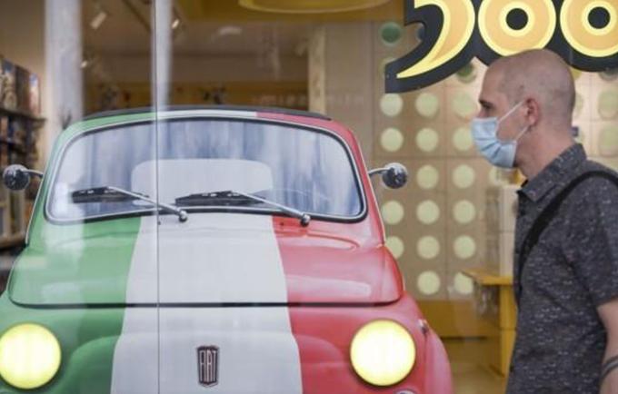 FCA集团将获得意大利政府63亿欧国家贷款